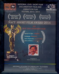NACT Short Film Award 2014